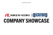 [Sponsored] Company Showcase: Riken Keiki and A.M. Bickford